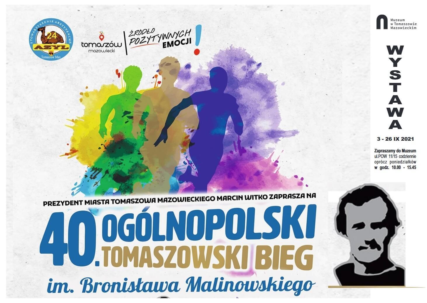 40. Ogólnopolski Tomaszowski Bieg im. Bronisława Malinowskiego - WYSTAWA
