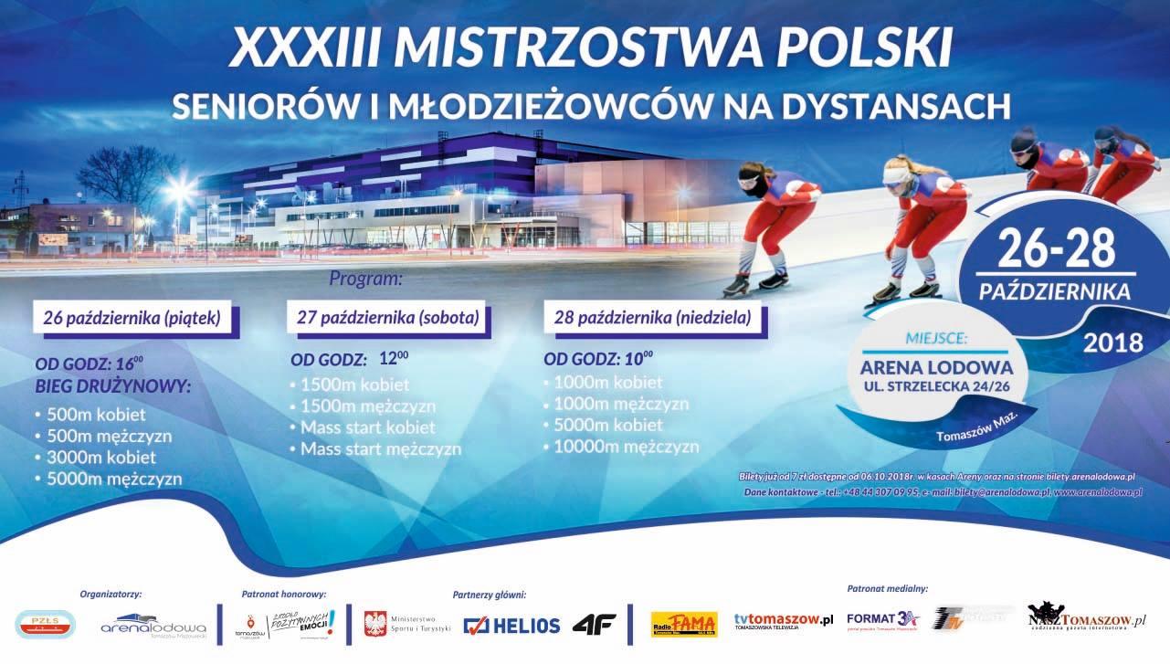 XXXIII Mistrzostwa Polski seniorów i młodzieżowców na dystansach