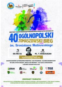 40. Ogólnopolski Tomaszowski Bieg im. Bronisława Malinowskiego